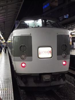 2016201763.JPG