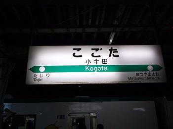 2016aki21.JPG
