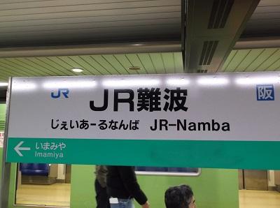 20172018081.JPG