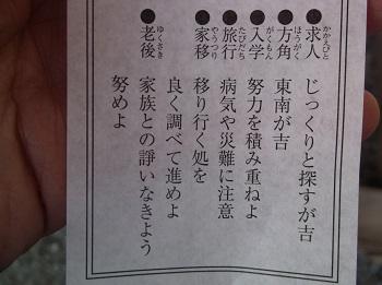 2017miwa21.JPG