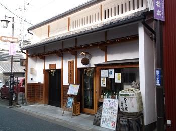 2017miwa38.JPG