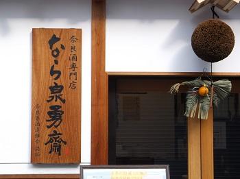 2017miwa39.JPG