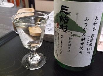 2017miwa40.JPG
