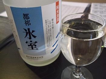 2017miwa41.JPG