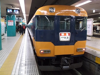 2017miwa46.JPG