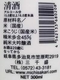 3317.JPG