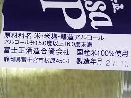 3469.JPG