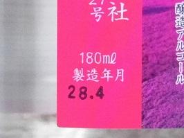 3792.JPG