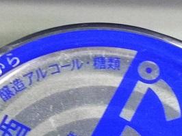 3797.JPG