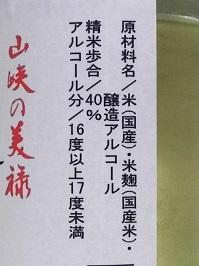 3931.JPG