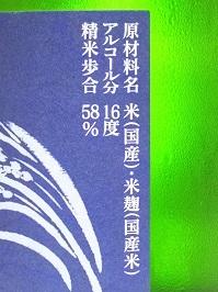3957.JPG
