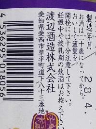 4019.JPG