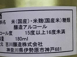 4041.JPG