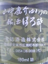 4155.JPG