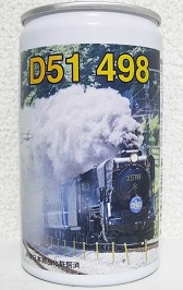 4168.JPG