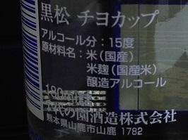 4349.JPG