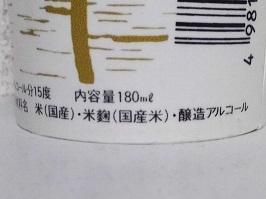 4499.JPG