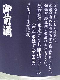 4503.JPG