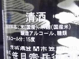 4610.JPG
