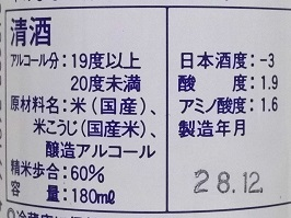 4658.JPG