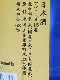 4681.JPG