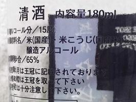 4693.JPG