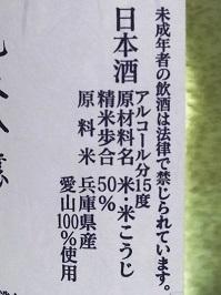 4792.JPG