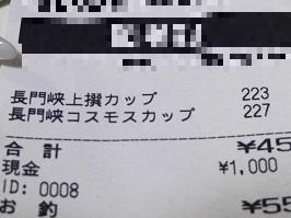 4986.JPG