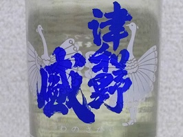 5076.JPG