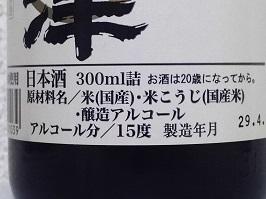 5102.JPG