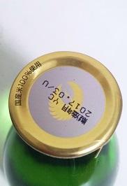 5109.JPG