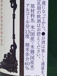 5185.JPG