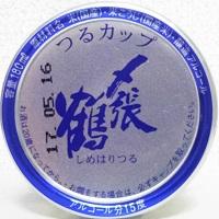 5209.JPG