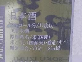 5289.JPG