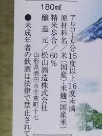 5303.JPG