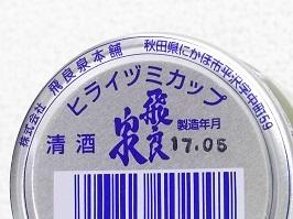 5376.JPG