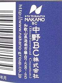5410.JPG
