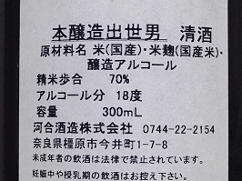 5492.JPG