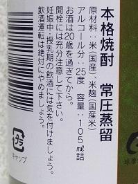 5538.JPG