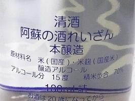 5565.JPG