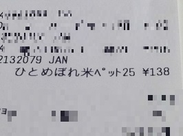 5593.JPG