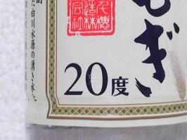5622.JPG