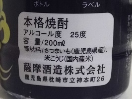 5689.JPG