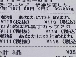 5745.JPG