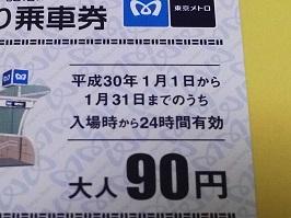 5986.JPG