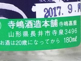 6102.JPG