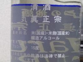 6386.JPG