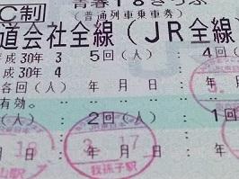 6535.JPG