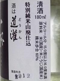 6545.JPG