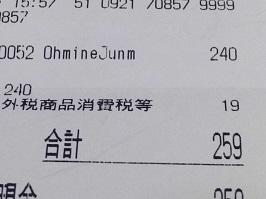 6590.JPG